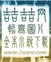 网游之魔王txt下载