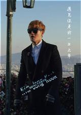 (韩娱同人)韩娱RM之平淡的幸福